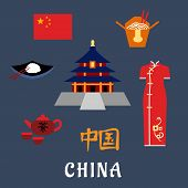 pic of kettles  - China travel icons with  national flag - JPG