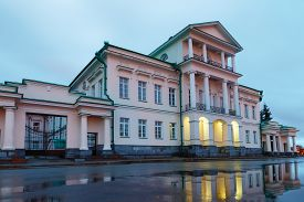 picture of century plant  - House superiors Ridge Ural mining plants  - JPG