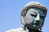 foto of kanto  - Great Buddha of Kamakura  - JPG