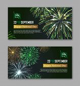 Happy National Day Of Kingdom Of Saudi Arabia. Horizontal Flyers With Realistic Dazzling Display Of  poster