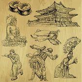 Постер, плакат: Korea 1