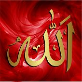 stock photo of bismillah  - Abstract background of red and gold colors of God writings - JPG