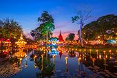 Beautiful Scene Of The Light Color Sukhothai Co Lamplighter Loy Kratong Festival At The Sukhothai Hi poster