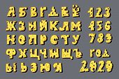Russian Alphabet And Numbers Cheese Drawn By Hand. A Few Zeros For Ease Of Writing The Year 2020. Le poster
