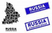 Mosaic Sverdlovsk Region Map And Rectangular Stamps. Flat Vector Sverdlovsk Region Map Mosaic Of Ran poster