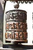 Buddhist prayer wheel. Nepal