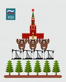 stock photo of bear  - Structure Russia - JPG
