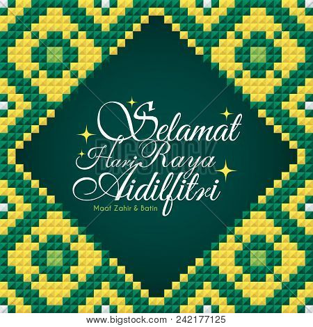 poster of selamat hari raya aidilfitri greeting card template with islamic or arabic motif background captio