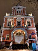 Постер, плакат: Старый средневековый дом Csar Пономарь в Москве Россия Ночная точка зрения