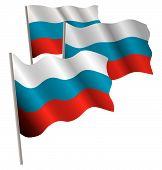 Постер, плакат: 3D флаг России