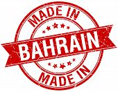 picture of bahrain  - made in Bahrain red round vintage stamp - JPG
