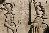 stock photo of aswan dam  - Details of Philae temple Egypt - JPG