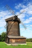 pic of household farm  - Photo of an old wooden windmill in Suzdal - JPG