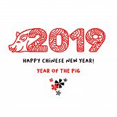 2019 Happy Chinese New Year Hand Drawn Lettering Vector Illustration. Paper Cut Ornate Numbers With  poster