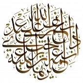 pic of jawi  - Arabic Calligraphy - JPG