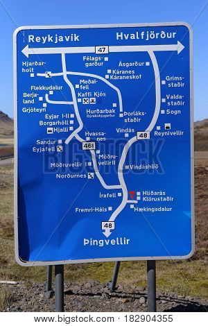 Icelandic huge blue road sign, one for all, Icleand