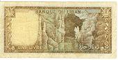 Постер, плакат: 1 Ливр Билл из Ливана