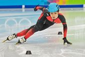 INNSBRUCK, AUSTRIA - JANUARY 18 Xiucheng Lu (China) wins the men's 1000m  short track C final on Jan
