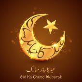 image of eid ka chand mubarak  - illustration of Eid ka Chand Mubarak  - JPG