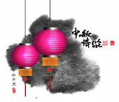 foto of mid autumn  - Vector Mid Autumn Festival Design Element - JPG