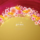 image of chinese calligraphy  - Chinese New Year plum blossom background - JPG