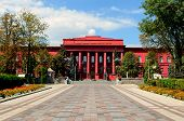 picture of kiev  - Kiev National Taras Shevchenko University - JPG