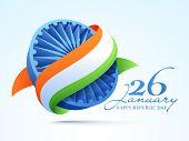 picture of ashoka  - 3D Ashoka Wheel covered by national tricolor ribbon for 26 January - JPG