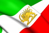 picture of lion  - Flag of Iran  - JPG