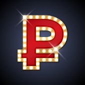 picture of letter p  - Vector illustration of realistic retro signboard letter P - JPG