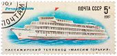 Stamp Printed In Ussr Shows The Passenger Ship
