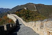 pic of qin dynasty  - The famous great wall of China near capital Beijing - JPG