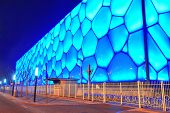 BEIJING, CHINA - APR 7: Beijing National Aquatics Center at night on April 7, 2013 in Beijing, China