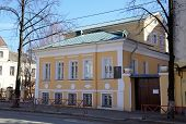 Memorial house of Leonid Sobinov. Yaroslavl, Russia