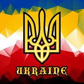 Постер, плакат: Ukranian Trident Patriotic Illustration