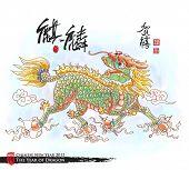 foto of chinese unicorn  - Vector Hand Drawn Kylin  - JPG