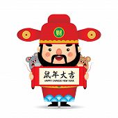 Cute Cartoon Chinese God Of Wealth With Mouse & Scroll Isolated On White. 2020 Chinese New Year Char poster