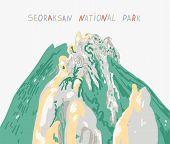 Mountain In Seoraksan National Park South Korea poster
