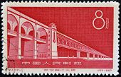 A stamp printed in China shows Great Yangtze River Bridge at Wuhan