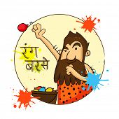 picture of caveman  - Caveman playing with colors on Indian colors festival Holi with Hindi text Rang Barse  - JPG