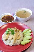 picture of steam  - Steamed chicken with rice  - JPG