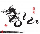 picture of new years celebration  - Vector Chinese New Year Calligraphy for the Year of Dragon 2012 - JPG