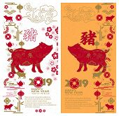 Set Of Happy Chinese New Year 2019 Card With Pig. Chinese Translation Pig. Vector Illustration poster