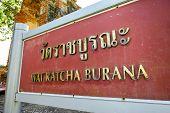 The Entrance Sign Of Wat Ratcha Burana In Ayuthaya Province, Thailand. (translation:wat Ratcha Buran poster