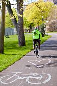 ������, ������: Bicycle Way In Park