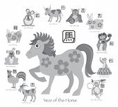 image of chinese new year horse  - Chinese New Year of the Horse 2014 with Twelve Zodiacs with Chinese Text Seal in Circle Grayscale Vector Illustration - JPG