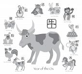 image of oxen  - Chinese New Year of the Ox with Twelve Zodiacs with Chinese Symbol for Rat Ox Tiger Dragon Rabbit Snake Monkey Horse Goat Rooster Dog Pig Text in Circle Grayscale Vector Illustration - JPG