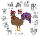 picture of rooster  - Chinese New Year of the Rooster Color with Twelve Zodiacs with Chinese Symbol for Rat Ox Tiger Dragon Rabbit Snake Monkey Horse Goat Rooster Dog Pig Text in Circle Grayscale Vector Illustration - JPG