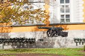 foto of arsenal  - Ancient gun near the Arsenal in territory of the Moscow Kremlin - JPG