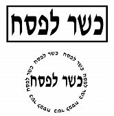 picture of passover  - Kosher for Passover Rubber stamps  - JPG