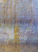 image of ferrous metal  - Clse up metal plate steel COR - JPG